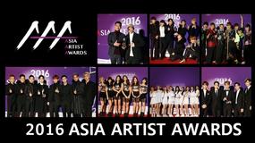2016 ASIA ARTIST AWARDS/字幕