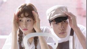 黄金の私の人生 第02話/字幕