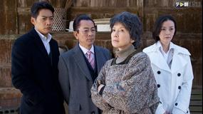 相棒 season14 第11話