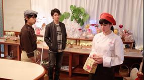 年下彼氏(2020/05/10放送分)第09話