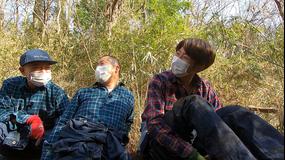 相葉マナブ 第9回マナブ自然薯掘り!(2021/04/18放送分)