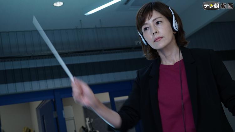 科捜研の女 Season17 第04話