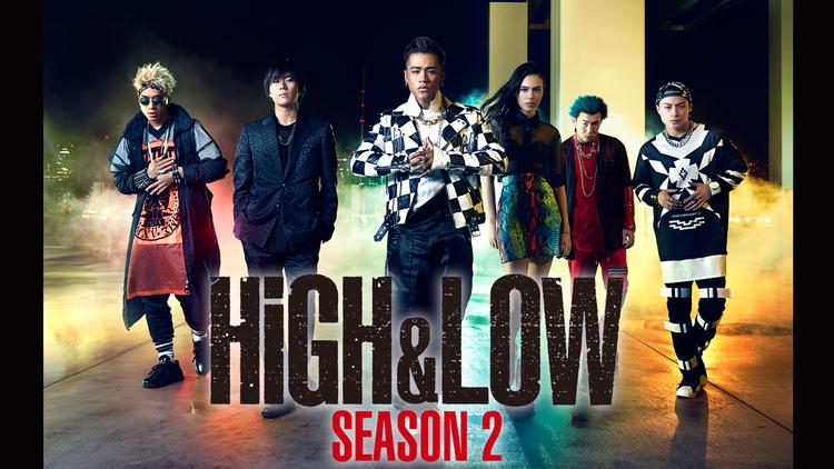 HiGH&LOW (ドラマ)s2