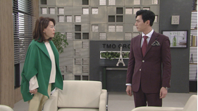 アイムソーリー カン・ナムグ~逆転人生~ 第036話/字幕