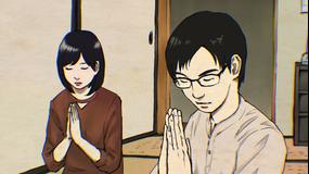 闇芝居 八期 第02話