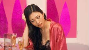 アラサーちゃん 無修正 第11話