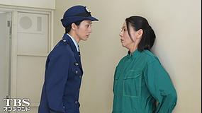 監獄のお姫さま 第04話