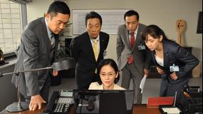 警視庁・捜査一課長2020(2020/07/30放送分)第12話