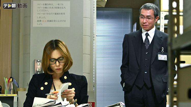 ナサケの女 -国税局査察官- 第01話