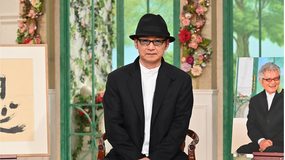 徹子の部屋 <緒形幹太>名優・緒形拳さん十三回忌…長男が語る素顔は(2020/11/27放送分)