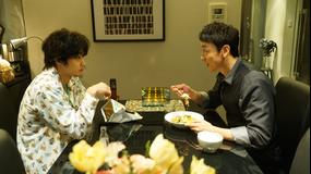 きのう何食べた?正月スペシャル2020(2020/01/01放送分)第02話