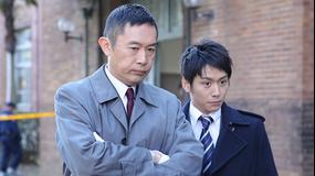 科捜研の女 season12 第06話