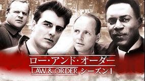 LAW&ORDER/ロー・アンド・オーダー シーズン1 第09話/字幕