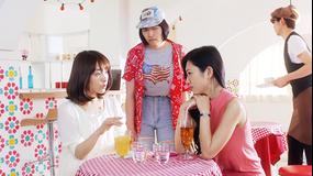 アラサーちゃん 無修正 第06話