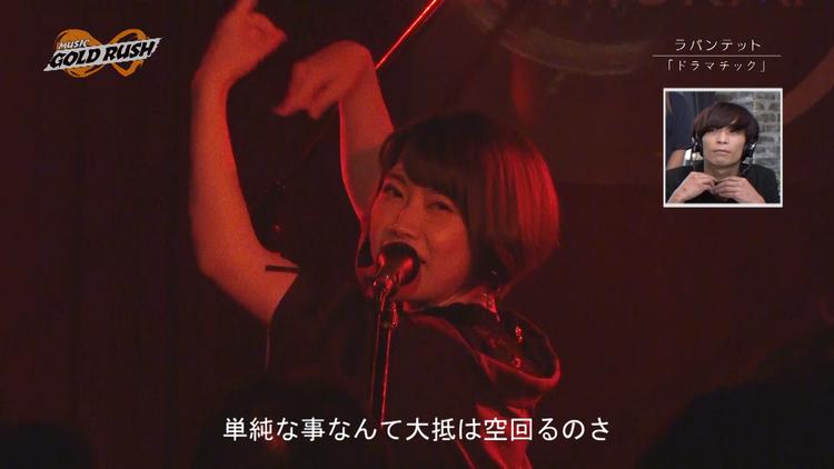 MUSIC GOLD RUSH∞ #12