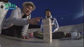 島銃士 第05話/字幕