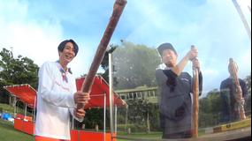 相葉マナブ マナブ!食の埼玉博&釜-1グランプリ(2021/09/26放送分)