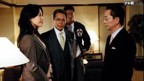 相棒 season3 第03話