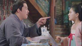 華麗なる皇帝陛下(エンペラー) 第06話/字幕