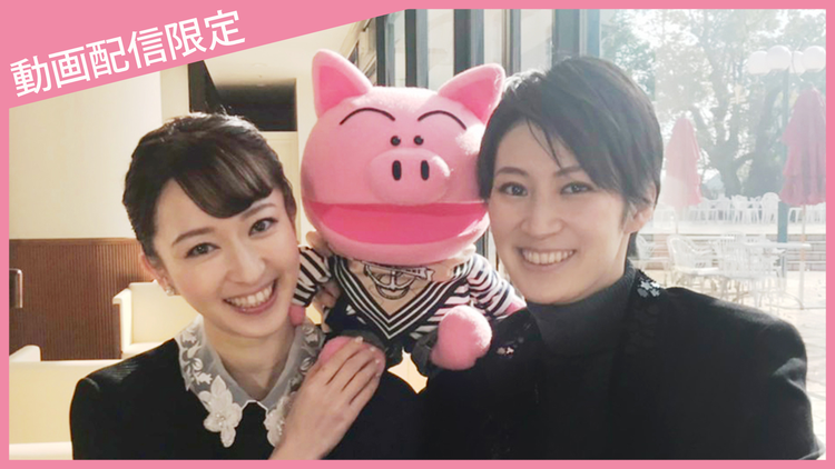 【宝塚歌劇】タカラヅカのミカタ