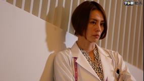 ドクターX -外科医・大門未知子-(2019) 第09話