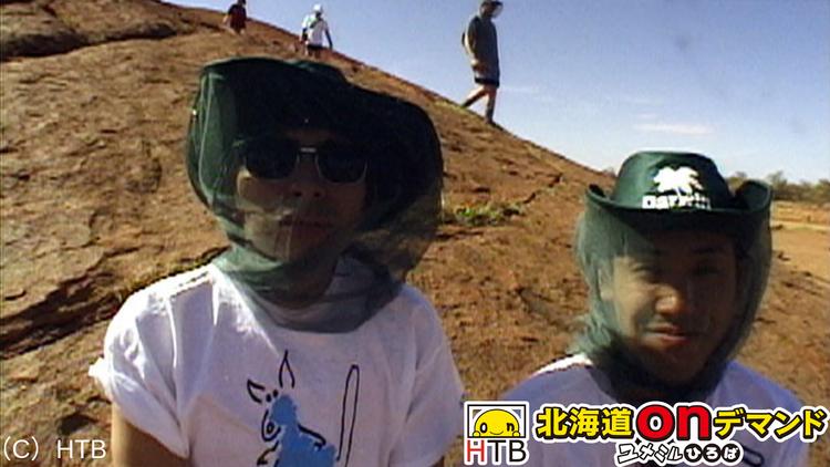 水曜どうでしょうClassic 大陸縦断オーストラリア完全制覇 第03話