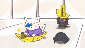 ねこねこ日本史 第5シリーズ 第135話