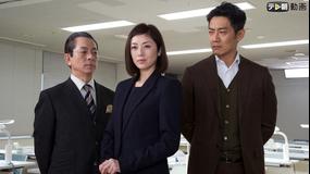相棒 season14 第20話(最終回)