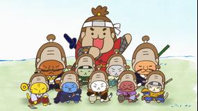 ねこねこ日本史 第4期 第108話