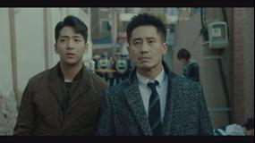 悪い刑事~THE FACT~ 第08話/字幕