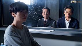 相棒 season17 第06話