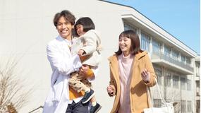 神様のカルテ(2021/03/08放送分)第04話(最終話)