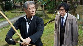 探偵・由利麟太郎(2020/06/30放送分)第03話