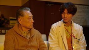 神様のカルテ(2021/03/01放送分)第03話