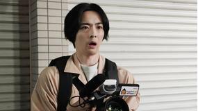 ドラマ「家、ついて行ってイイですか?」(2021/08/21放送分)第02話