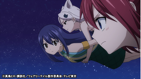 FAIRY TAIL(フェアリーテイル)ファイナルシリーズ 第279話