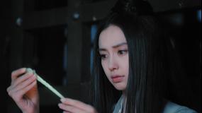 孤高の花 -General&I- 第05話/字幕