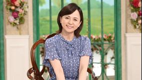 徹子の部屋 <いとうまい子>56歳元アイドルが早大大学院生に…5歳下夫に支えられ(2020/09/01放送分)