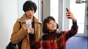 ハケン占い師アタル 第03話