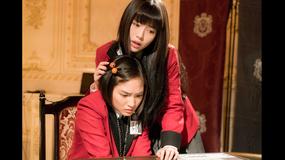 『賭ケグルイ』season1 第07話
