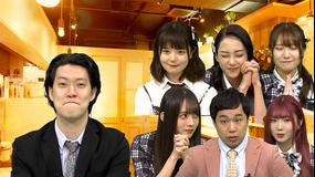 ラストアイドル 「ラスアイ、よろしく!」 2021年9月10日放送