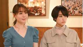 ランチ合コン探偵~恋とグルメと謎解きと~(2020/02/06放送分)第05話