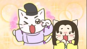 ねこねこ日本史 第4期 第123話