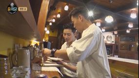 ユン食堂2 第04話/字幕