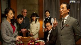 相棒 season9 第12話