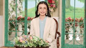 徹子の部屋 <中嶋朋子>亡き田中邦衛さんの思い出と趣味の「空中ブランコ」を語る(2021/09/24放送分)