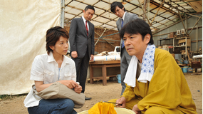科捜研の女 season10 第08話