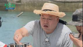 島銃士 第10話/字幕