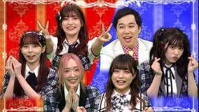 ラストアイドル 「ラスアイ、よろしく!」 2021年8月13日放送