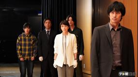 科捜研の女 season19 第08話